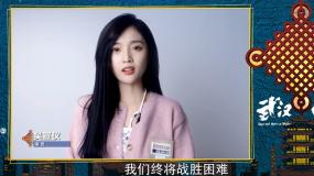 《杭州日夜》15小时50城直播 吴宣仪真诚推荐