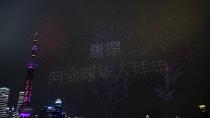 《唐人街探案3》向全球华人拜年