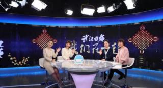 """《杭州日夜》融媒体""""慢直播"""" 见证欧宝在一起!"""