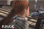 电影《烈阳天道Ⅱ》定档2.12 高帅骑士空降战场