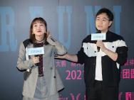 黄渤贾玲等助阵大鹏新片首映 刘昊然自曝全程流泪
