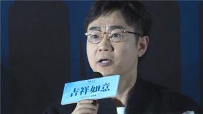 大鹏新作《吉祥如意》上海首映  黄渤陈思诚张译现身力挺