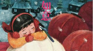 大鹏新作《吉祥如意》1.29上映 获张译刘昊然力荐