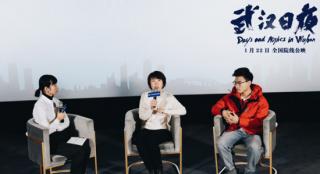 纪录电影《武汉日夜》揭幕白衣天使主题影展