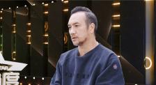 """黄觉:首次合作""""正午阳光""""颠覆形象 自称生活中很""""佛系"""""""