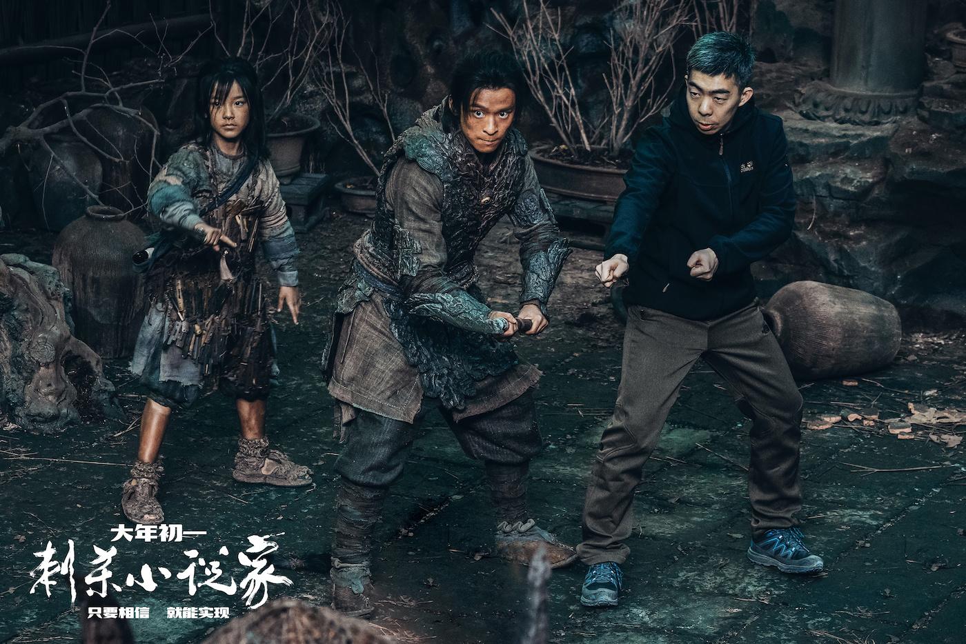 《刺殺小說家》曝導演特輯 記錄路陽5年全心投入