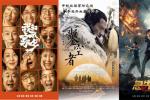 @你,请查收2021年春节电影频道最强观影指南!
