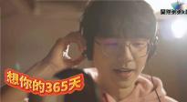 """《2021年春节档电影前瞻报告》发布 春节档的""""非常规""""营销战"""