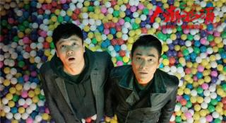《人潮汹涌》:刘德华能否助其成为春节档黑马?