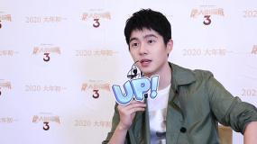 UP!新力量刘昊然:站在镜头前把风衣一穿 我就是秦风