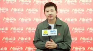 """专访饶晓志:《人潮汹涌》""""忽悠""""来了刘德华"""