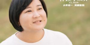 《欧宝娱乐官网app,李焕英》正在热映 大张伟温情献唱片尾曲