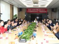 《千顷澄碧的时代》研讨会在京举行 扶贫干部点赞