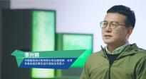 智能机器人指路、无人车物流…李兴钢介绍冬奥会场智能科技