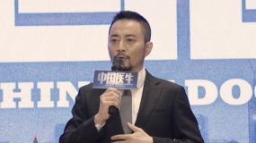 《中国医生》武汉发布会集锦特辑