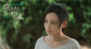 《我没谈完的那场恋爱》定档6.25 于文文再陷虐恋