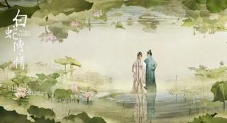戏韵出新,修炼今年最佳国产爱情片《白蛇传·情》