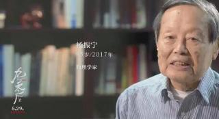 """《九零后》:回望联大青春一群""""90后""""的浪漫史"""