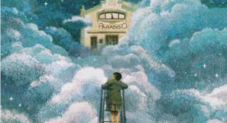 《天堂电影院》开预售 黄海操刀中国纪念版海报