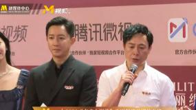 第24届上海国际电影节 《革命者》张颂文、韩庚等亮相红毯