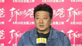 """专访《了不起的老爸》主演王砚辉:揭秘""""老爸""""如何炼成"""