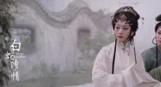 粤剧电影《白蛇传·情》出圈 探索戏曲电影美学
