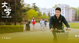 毕业亦是新开始!纪录电影《大学》发布街采合辑