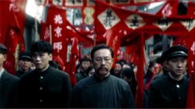 庆祝中国共产党成立100周年 本周力荐:《革命者》