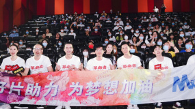 M观影团举办《革命者》观影活动 张颂文表演获观众好评