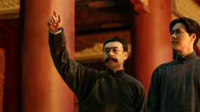 《革命者》发布宣誓正片片段