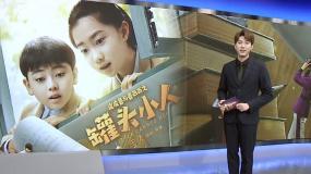 M热度榜:李大钊拒绝营救惹观众泪目 郑渊洁童话首登大银幕