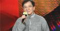 第六届成龙电影周发布会直播收官 反响热烈引发广泛关注