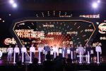 杭州2022年亚运会开幕式团队公布 陆川任总导演