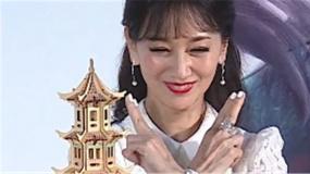 《白蛇2:青蛇劫起》首映 赵雅芝重现白娘子经典动作