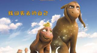 动画电影《直立象传说》7.30公映 终极看点大揭秘