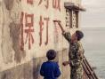 《守岛人》发布八一特辑海报 深情致敬建军94周年