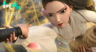 《白蛇2:青蛇劫起》延长上映至9月 宣布降低票价