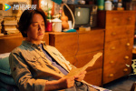 潘粤明《云南虫谷》正式开播 角色还原度高成期待