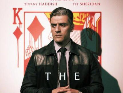 《算牌人》发布海报 奥斯卡·伊萨克陷入复仇计划