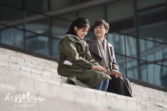 解气!《关于我妈的一切》徐帆为张婧仪怼导演