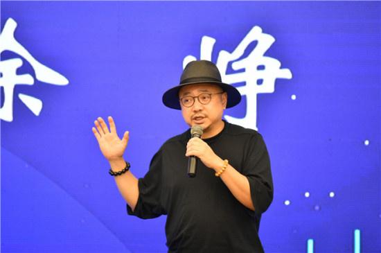 中国(白沙)影视工业电影周启动 徐峥任荣誉大使