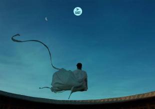 """张艺兴EP《东》上线 以倒笔东游讲述""""飞天一梦"""""""