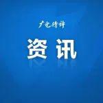 中华广播影视交流协会将与中美电视节组委会共同举办中美影视高峰云论坛