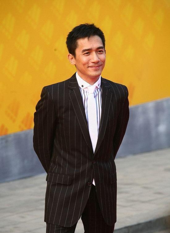 香港影视娱乐博览下月开锣 大使梁朝伟倾情叫卖
