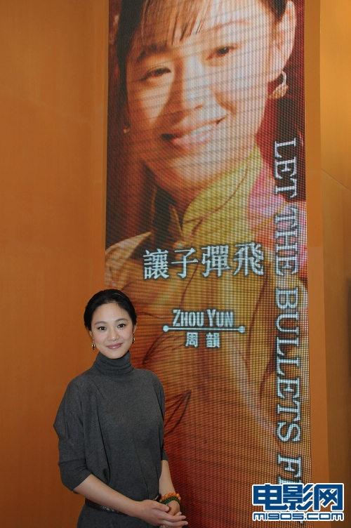 字号:2010-03-24 18:11:44 电影网周韵亮相香港影视博览会 ...