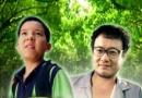 《棋王和他的儿子》预告片