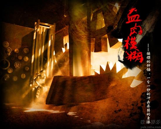 绝命岛》即将在9月上映,电影汇集刘桦、霍思燕、林雪等多名实