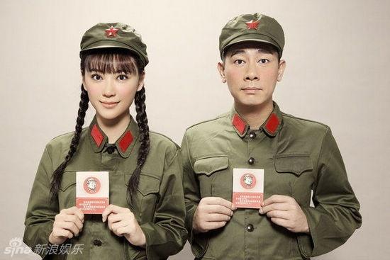 应采儿,陈小春穿军装拍结婚照