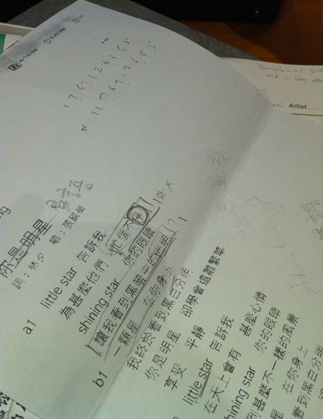 张国荣 梅艳芳作品母带手稿曝光 纪念价值极高
