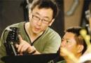 导演界大会议召开 陆川新片《王的盛宴》选女主角